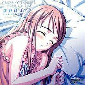 【中古】カレンダー CROSS † CHANNEL 〜To all people〜 2004年度卓上カレンダー
