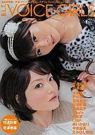 【中古】声優雑誌 B.L.T. VOICE GIRLS 4