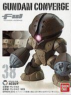 【中古】食玩 トレーディングフィギュア 38. アッガイ 「FW GUNDAM CONVERGE 6」