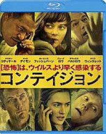 【中古】洋画Blu-ray Disc コンテイジョン ブルーレイ&DVDセット[初回限定盤]
