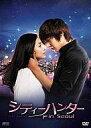 【中古】海外TVドラマDVD シティーハンター in Seoul DVD-BOX 1
