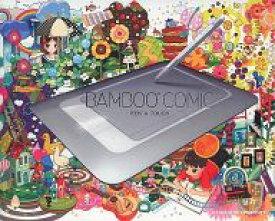 【中古】Windows2000/XP/Vista/7ハード BAMBOO COMIC MEDIUM (シルバー) [CTH-661/S1]