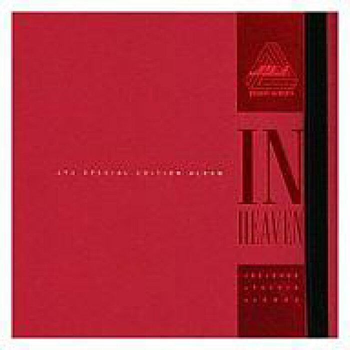 【中古】輸入洋楽CD JYJ / IN HEAVEN SPECIAL EDEITION ALBUM [輸入盤]