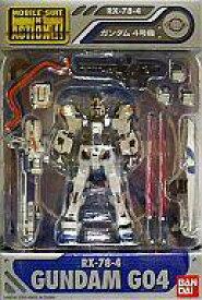 【中古】フィギュア MS IN ACTION!! ガンダム4号機 「機動戦士ガンダム外伝 宇宙、閃光の果てに...」PS2ソフト 機動戦士ガンダム めぐりあい宇宙 限定版付属品