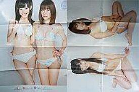 【エントリーで全品ポイント10倍!(8月18日09:59まで)】【中古】ポスター(女性) 大島優子&渡辺麻友(AKB48) 超特大ポスター(両面) 週刊少年サンデー 2011年10月12日No.46 特別付録