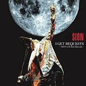 【中古】邦楽CD SION / I GET REQUESTS〜SION with Bun Matsuda〜