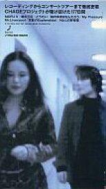 【中古】邦楽 VHS CHAGE presents MULTI MAX/ドキュメント&ライヴ1996〜1997 オキ・ドキ・ブートレグ