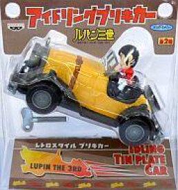 【中古】おもちゃ ルパン三世 アイドリングブリキカー(黄) ルパン三世【タイムセール】