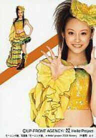 【エントリーでポイント10倍!(7月11日01:59まで!)】【中古】生写真(ハロプロ)/アイドル/モーニング娘。 モーニング娘。/高橋愛/上半身・全身・衣装黄色・両手パー/モーニング娘。写真集「モーニング娘。inHello!project2006Winter」(竹書房)より/公式生写真