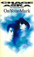 【中古】邦楽 VHS CHAGE&ASKA/15thアニヴァーサリー-オン・ユア・マーク