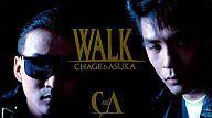 【中古】邦楽 VHS CHAGE&ASKA/ウォーク