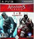 【中古】PS3ソフト アサシン クリードI+II ウェルカムパック(18歳以上対象)