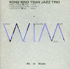 【中古】BGM CD ウォン・ウィン・ツァン / W.I.M