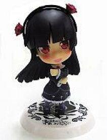 【中古】トレーディングフィギュア 黒猫 「一番くじプレミアム 俺の妹がこんなに可愛いわけがない」 H賞 ちびきゅんキャラ