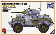 【中古】プラモデル 1/35 英 ハンバーMk.IV装甲車 インテリア付き 3999点限定キット [CB35081SP]