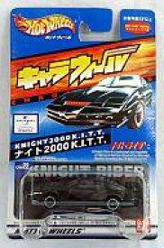 【中古】ミニカー ナイト2000 K.I.T.T. 「ナイトライダー」 キャラウィール(Hot Wheels) CW22 [0100379]