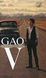 【エントリーでポイント10倍!(12月スーパーSALE限定)】【中古】邦楽 VHS GAO/V(ブイ)
