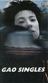 【中古】邦楽 VHS GAO/シングルス