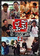 【中古】その他DVD ごぶごぶBOX 4