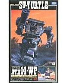 【中古】プラモデル 1/24 ATH-14-WP スタンディングタートル 「装甲騎兵ボトムズ」 SAKリバイバルコレクションNo.6【タイムセール】