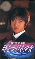 【中古】邦画 VHS 時をかける少女 スペシャル・エディション