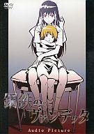 【中古】同人動画 DVDソフト 鋼鉄のヴァンデッタ Audio Picture / サムネイル