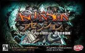 【中古】ボードゲーム アセンション 〜「神を屠りし者」の伝承〜 完全日本語版 (Ascension - Chronicle of the Godslayer)