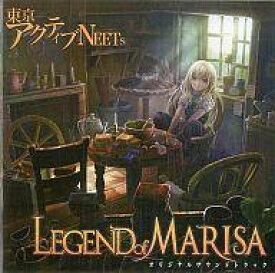 【中古】同人音楽CDソフト LEGEND of MARISA オリジナルサウンドトラック / 東京アクティブNEETs