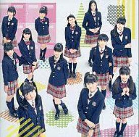 【中古】邦楽CD さくら学院 / ベリシュビッッ[DVD付初回限定盤]