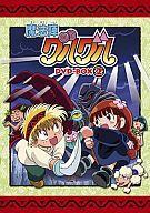 【中古】アニメDVD 魔法陣グルグル DVD-BOX 2 [EMOTION the Best]