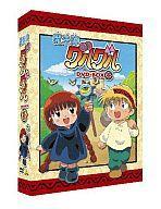 【中古】アニメDVD 魔法陣グルグル DVD-BOX 1 [EMOTION the Best]
