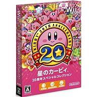 【中古】Wiiソフト 星のカービィ 20周年スペシャルコレクション