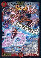 【中古】デュエルマスターズ/V/火/[DMR-05]エピソード2 ゴールデン・エイジ V3 [V] : 黄金世代鬼丸「爆」