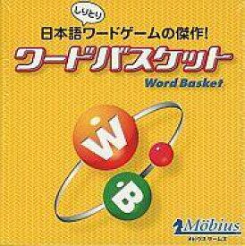 【新品】ボードゲーム ワードバスケット (Word Basket)