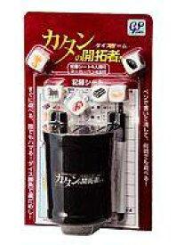 【新品】ボードゲーム カタンの開拓者たち ダイスゲーム版 日本語版 (Catan Dice Game)