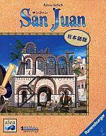 【中古】ボードゲーム サンファン 日本語版 (San Juan)【タイムセール】