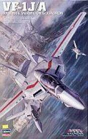 """【中古】プラモデル 1/48 VF-1J/A バルキリー """"バーミリオン小隊"""" 「超時空要塞マクロス」[65652]"""