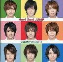 【中古】邦楽CD Hey!Say!JUMP / JUMP WORLD[DVD付初回限定盤]