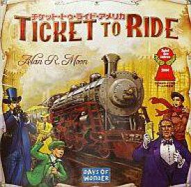 【新品】ボードゲーム チケット・トゥ・ライド アメリカ 日本語版 (Ticket to Ride)
