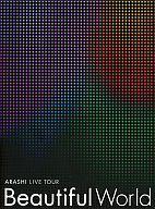 【中古】邦楽DVD 嵐 / ARASHI LIVE TOUR Beautiful World [初回限定盤]