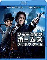 【中古】洋画Blu-ray Disc シャーロック・ホームズ シャドウ ゲーム ブルーレイ&DVDセット