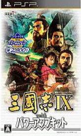 【中古】PSPソフト 三國志IX with パワーアップキット