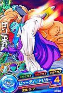 【中古】ドラゴンボールヒーローズ/コモン/第3弾 H3-19 [コモン] : ザンギャ【タイムセール】
