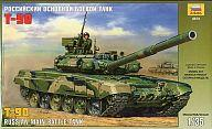 【中古】プラモデル 1/35 ロシア T-90戦車 [ZV3573]
