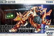 【中古】プラモデル 1/72 ケーニッヒウルフ MKII(オオカミ型) FZ-002「ZOIDS ゾイドフューザーズ」