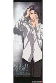 【中古】ポスター(アニメ) 跡部景吾(通常仕様) 「テニスの王子様 スティックポスター 雨濡れイラスト」