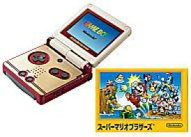 【中古】GBAハード GBASP本体 ファミコン生誕20周年 ファミコンバージョン + スーパーマリオブラザーズ復刻版GBAソフト