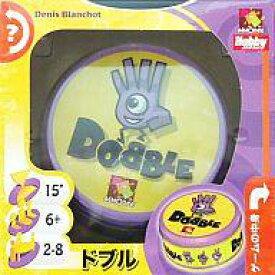 【18日24時間限定!エントリーでP最大27.5倍】【新品】ボードゲーム ドブル 日本語版 (Dobble)