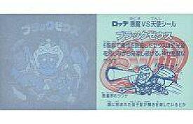 【中古】ビックリマンシール/ホロ/ヘッド/ホロセレクション1(BM) - [ホロ] : ブラックゼウス