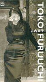 【中古】邦楽 VHS 古内東子/トウコ・フルウチ
